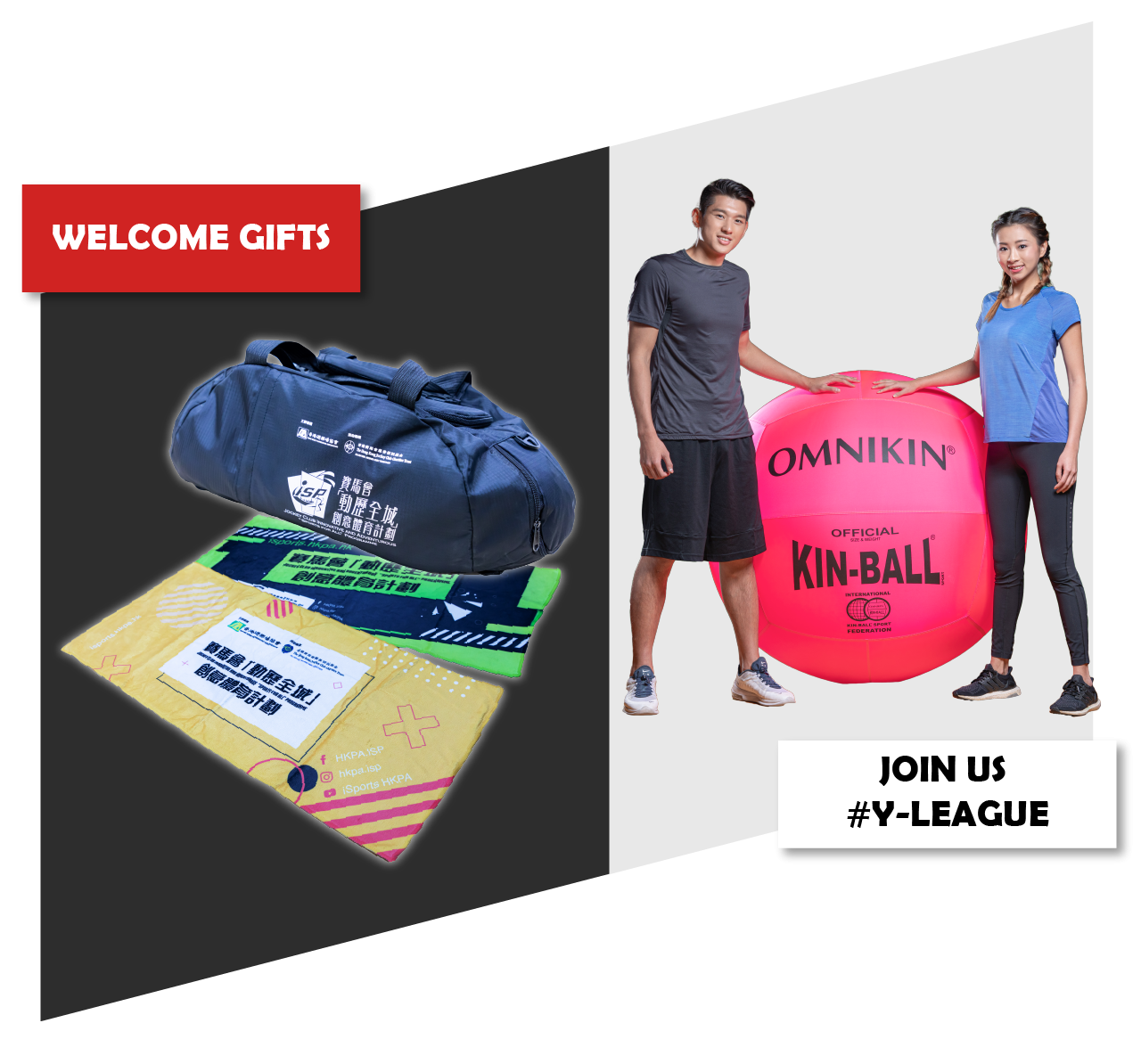 Y-League