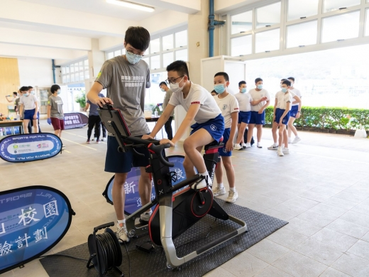 「新動校園」新興運動體驗日-香港航海學校